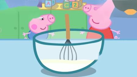 小猪佩奇学做好吃的冰激凌游戏