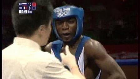 缇史琴科 vs.法国(北京奥运会决赛)