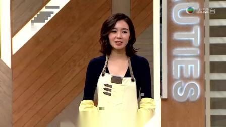 美女廚房 EP20