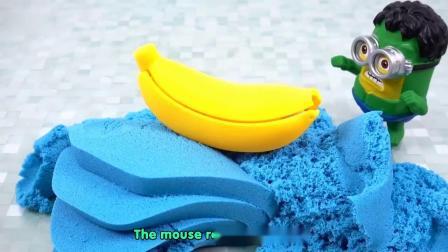亲子早教,用太空沙制作香蕉,小黄人玩得可开心了
