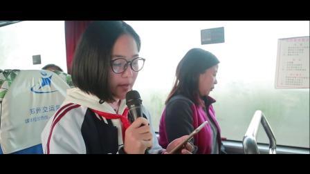 驻马店市第二初级中学 ___寻黄帝故里 悟民族之魂研学社会实践活动