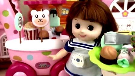 芭比娃娃的多功能冰淇淋糖果车玩具