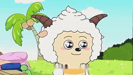 喜羊羊果然聪明,利用懒羊羊贪吃的毛病,将黑大帅他们引去狼堡