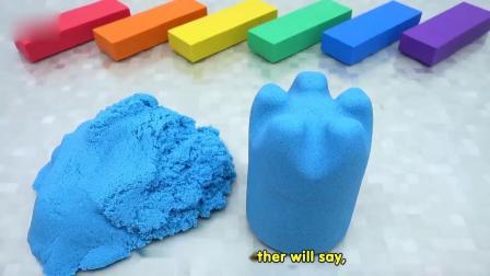 亲子早教益智,用太空沙制作长方块,再拼起来,切成圆