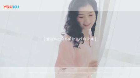 我在Sumo素陌幻象-[2018.5.23]华裕国际酒店 婚礼电影截了一段小视频