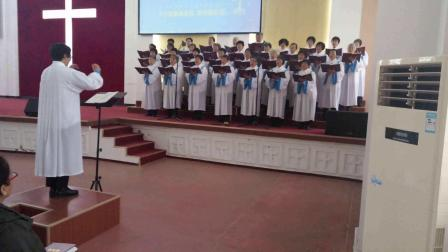 364诚实话歌_牟平基督教堂长青诗班献唱