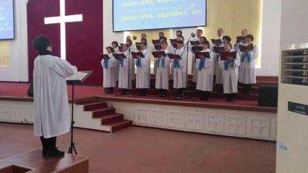 349遵命有福歌-牟平基督教堂圣诗班献唱