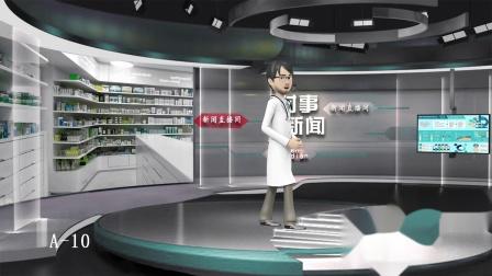 三维卡通人物男医生医师医务工作人员产品解说介绍动画高清视频素材带透明通道