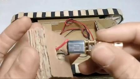 创意手工,教你用纸板制作遥控挖土机