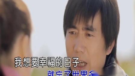 日子-(电视剧《继父回家》片尾曲)(1)