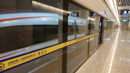 动感号CRH380A于福田站发车