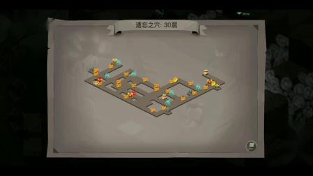 【贪婪洞窟2】东方不弯解说 30层boss 巨魔