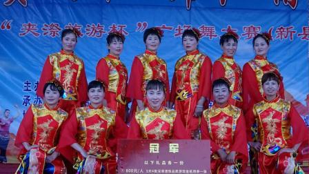 涵江区新县妈祖文艺队《张灯结彩》十二人变队形腰鼓 广场舞《张灯结彩》