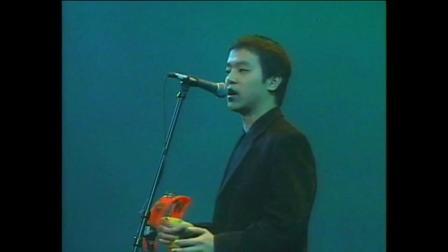 1994香港红磡体育馆-窦唯《黑梦》