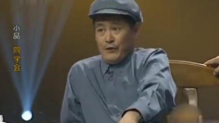 赵本山、范伟小品,演的非常搞笑,很多人都没