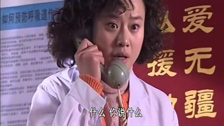 宝珠不停打自己怀孕的大肚子,可吓坏了她的同事,居然打孩子