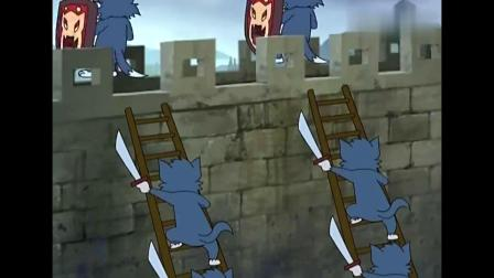 福五鼠:猫国出动庞大的十个兵团,攻打鼠国,一举拿下雷云关!