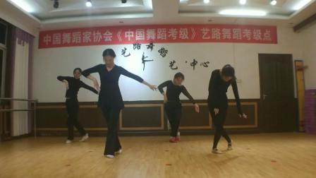 阜阳艺路成人古典舞身韵流水浮灯课堂练习