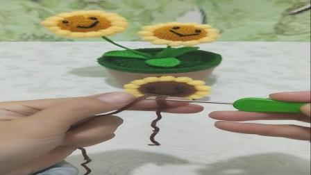 花满天手作坊太阳花向日葵毛线编织视频教程送人礼物关注首页领取完整视频