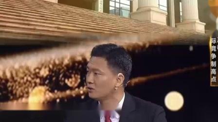 财经郎眼2018.11.26期:中国知识产权保护新路径