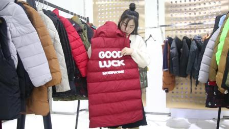 12.3号-新款棉衣特惠包,20件一份,29.9元一件,除新疆西藏等偏远地区外包邮