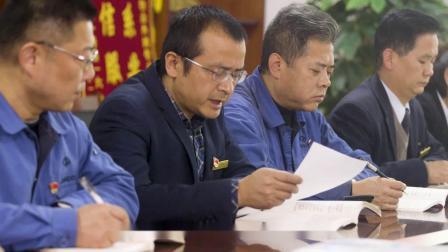兰州聚东房地产公司长虹物业党支部建设标准化工作微视频