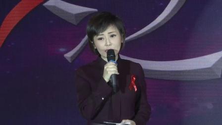 2018年世界艾滋病日青少年预防艾滋病宣传公益慈善活动在京举行