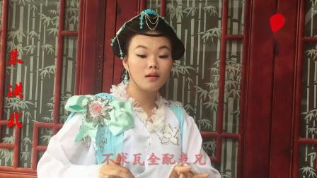 玉芙蓉歌仔戏 朱洪武 思思(映玉芗剧团)试镜