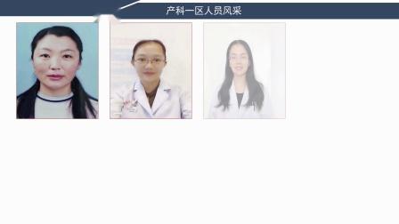 海南省人民医院产科一区宣传片