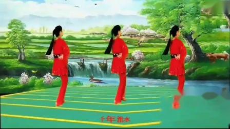 徐涛广场舞【三生石上一滴泪】原创32步附背面教学(十月)