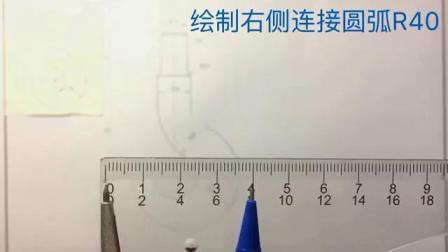 Q8姜权-秦都区职教中心-《吊钩的画法解析》