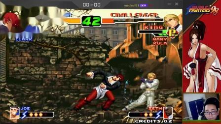 小斌解说:《拳皇2000锦标赛》小黑 vs madkof81