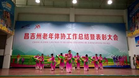 玫瑰艺术团表演《第七套健身秧歌》