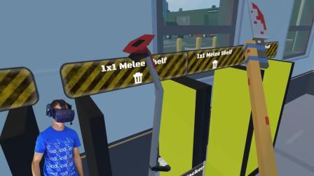 HTC Vive Pro 试玩新游《Weaponry Dealer VR》