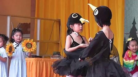 班杜拉知礼幼儿园国学节目《小乌鸦爱妈妈》