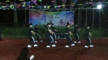 龙口心怡舞蹈队dj《超嗨劲爆》团队演出。