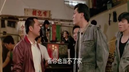 香港黑帮电影这次黑帮老大们,被大傻和陈惠敏摆了一道