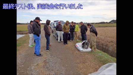 農薬散布ボート 2019年モデル完成 検索 除草剤ボート