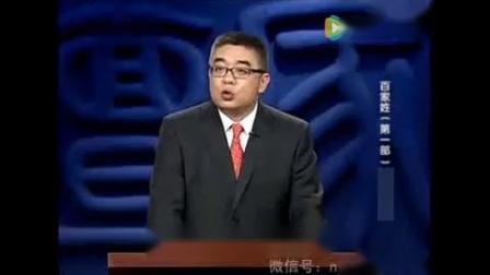 方氏魂remix百家姓之方姓的来源