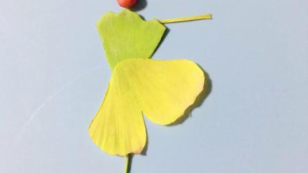 树叶贴画 跳芭蕾的小姑娘,树叶画教程,立即学起来,给宝宝玩吧。