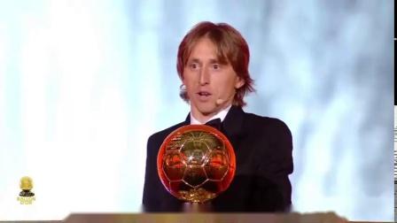 莫德里奇:赢得金球奖超出自己想像,今年都像梦一样!