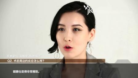 [JK整形医院]On Beauty