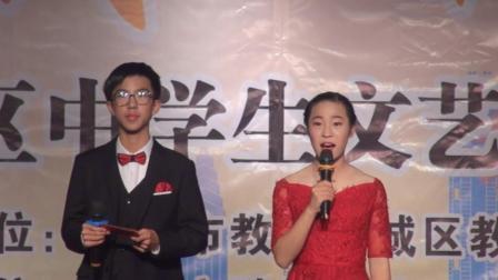 2018年城区学生文艺汇演-上林西校区