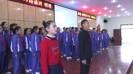 《江城子密州出猎》  新源县第六中学  七(10)班