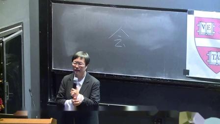 UCCC·时照学堂-哈佛大学世界周东方智慧论坛《觉醒之门》之一:时照谈禅、禅定及禅境