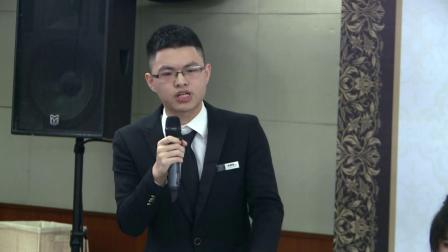 2018国际华语辩论邀请赛 初赛F组 第一场 华侨大学 VS 马来亚大学 痛彻心扉的感情,更应该淡忘铭记