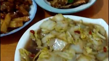 胡振轩吃大排