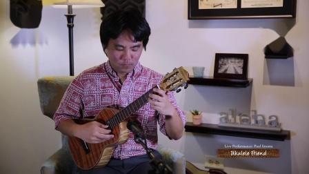 Paul Iinuma-至少还有你-ukulele