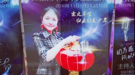 岳阳县一中四十年校庆
