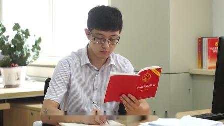 """农发行山东省分行+""""我与宪法""""优秀微视频"""
